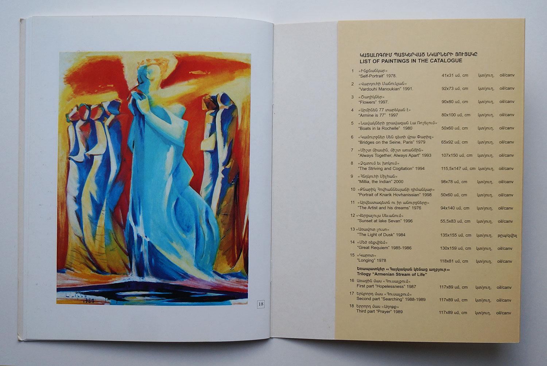 Armine Kalentz, Armine Galentz catalogue of 2010 solo show in Yerevan Artist House, side 16