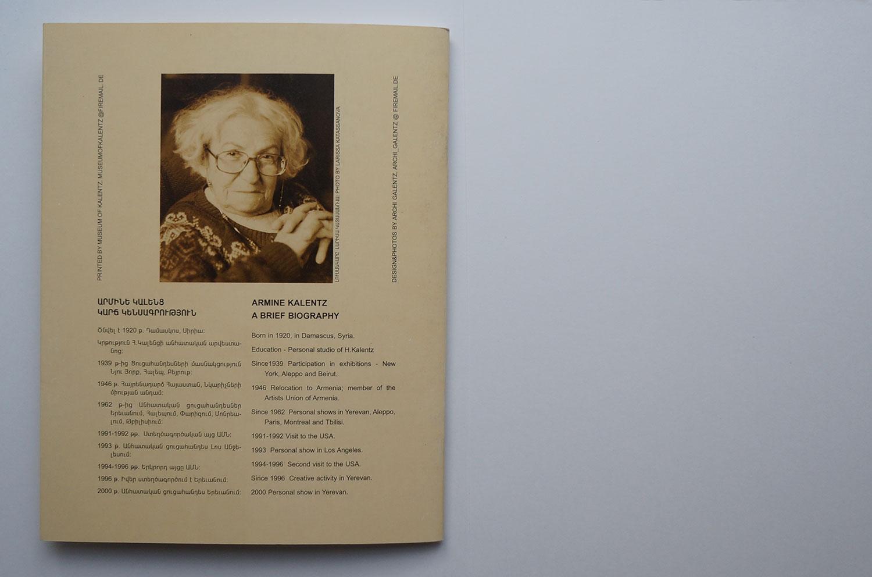 Armine Kalentz, Armine Galentz catalogue of 2010 solo show in Yerevan Artist House, cover 4