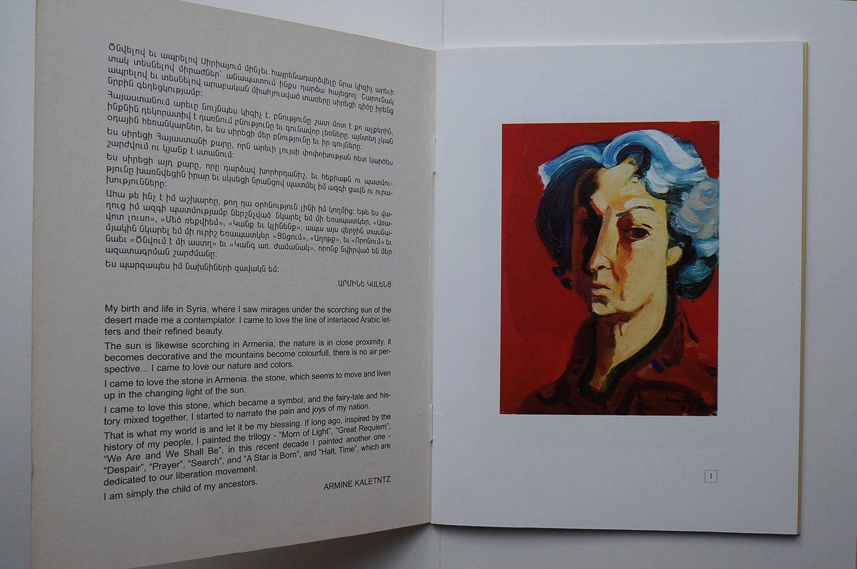 Armine Kalentz 2010 catalogue, seide 1