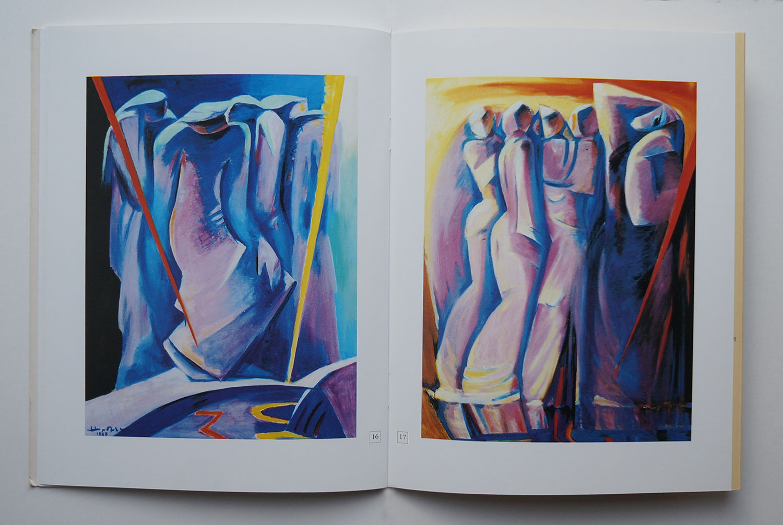 Armine Kalentz, Armine Galentz catalogue of 2010 solo show in Yerevan Artist House, side14-15